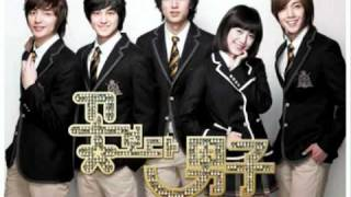 Yearning Of Heart (아쉬운 마음인걸) - A'ST1 - Boys Over Flowers OST (꽃보다 남자 OST)