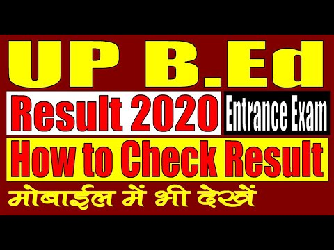 Sarkari Result:UPBEd 2020 Counselling Schedule