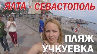 Пожар головного мозга  или как НЕ надо отдыхать в Крыму.