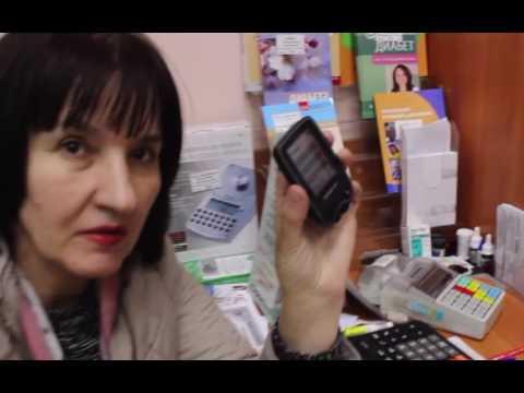 Сахарный диабет 1-го типа и беременность