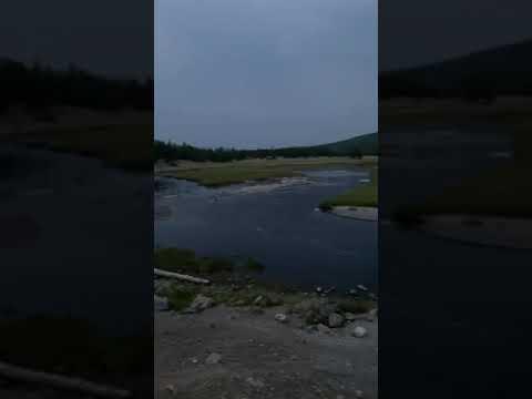 Lake/River near site