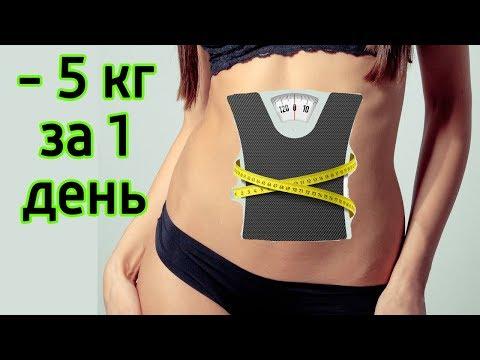 Похудел на гречке