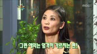 The Guru Show, Kang Soo-jin(2), #03, 강수진(2) 20081119