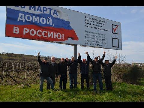 , title : 'Как это было. Севастополь.  Часть 1. Референдум 16 марта 2014'