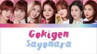 IZ*ONE – Gokigen Sayonara  (ご機嫌サヨナラ) Color Coded Lyrics [ENG/ROM/JPN]