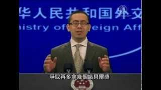 大陆新闻解读:中共拒绝了整个文明世界