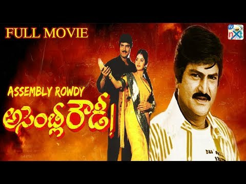 Assembly Rowdy Telugu Full Movie | Mohan Babu, Divya Bharath | TvNxt Telugu