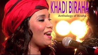 Khadi Biraha - Folk of the Ahirs   - bhojpuriqueen