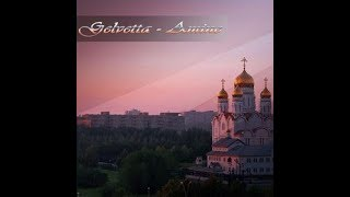 Gelvetta - Albom AMINE (Prewiev mix)