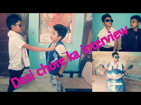 Desi Chore Ka Interview ||chintu ||vaibhav|| Gulshan ||for Fun Only Comedy
