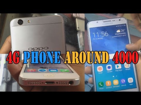 Used Mobile Phones - Second Hand Mobile phone Latest Price