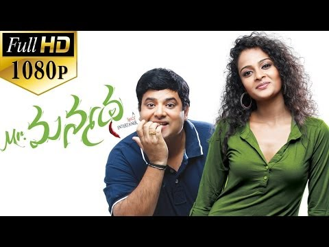 Mr. Manmadha Full Length Telugu Movie || Full HD 1080p..