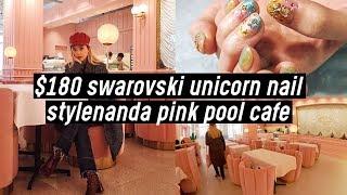 $180 Swarovski Unicorn Nails, Stylenanda New Pink Pool Cafe | DTV #61