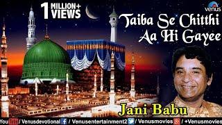 Taiba Se Chitthi hit qawali by jani babu - YouTube