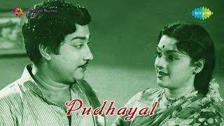 Pudhayal   Hello My Dear Rani song