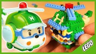Лего. Робокар Хелли. LEGO. Робокар Поли. Cartoon Robocar. 로보카 폴리
