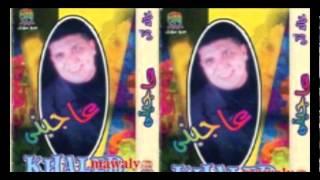 مازيكا Khaked Zaky - Gamalak / خالد زكى - جمالك تحميل MP3