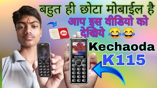 kechaoda k115 - Free video search site - Findclip Net