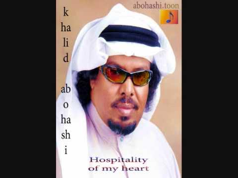 خالد ابوحشي - تضيف قلبي.wmv
