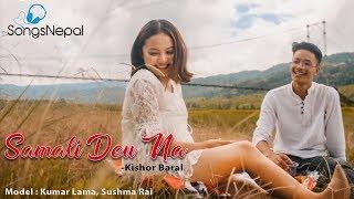 Samali Deu Na - Kishor Baral | New Nepali Pop Song | 2075/2018