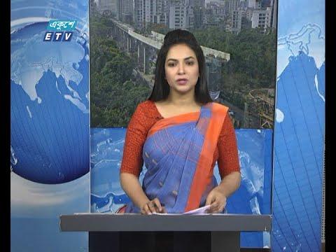 12 PM News || দুপুর ১২টার সংবাদ || 27 April 2021 || ETV News