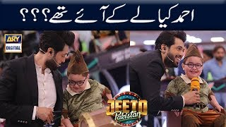 Clapping For Ahmed In Jeeto Pakistan - Fahad Mustafa