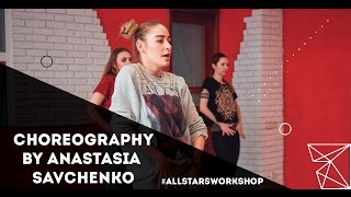 DJ Fresh feat Ella Eyre–Gravity Choreography by Анастасия Савченко All Stars Workshop 2017
