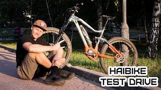 HAIBIKE SDURO FullSeven LT 8.0 ELECTRIC BIKE (TEST DRIVE)
