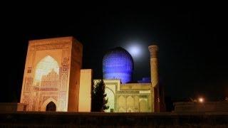 Вокруг света. Самарканд (Samarkand)