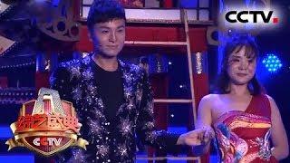 [综艺盛典]魔术《宫灯》 表演:傅琰东 董兆佳 | CCTV春晚 | Kholo.pk