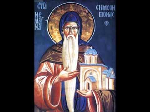Преподобный Симеон Мироточивый (Великий жупан Стефан)