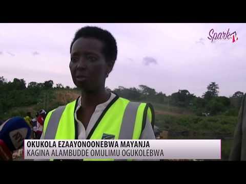 Allen Kagina alambudde enguudo ezayonoonebwa omugga Mayanja