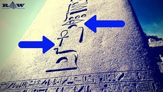 Karnak - Des Hiéroglyphes Moulés dans le Granit?