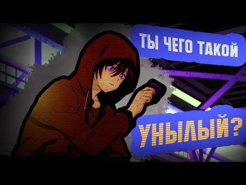 ТОП-5 АНИМЕ ОТ ДЕПРЕССИИ