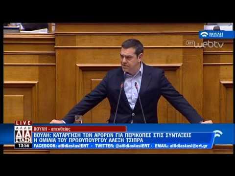 Α. Τσίπρας: Εμείς δεν κάνουμε παροχές, αποκαθιστούμε αδικίες | 11/12/18 | ΕΡΤ