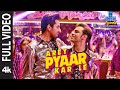 Full Video:Arey Pyaar Kar Le | Shubh Mangal Zyada Saavdhan|Ayushmann K, Jeetu| Bappi Lahiri |Tanishk