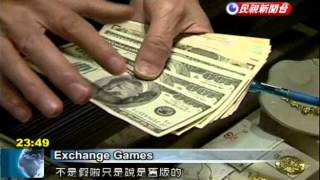 In Taiwan, some US dollar bills treated with caution at exchange outlets