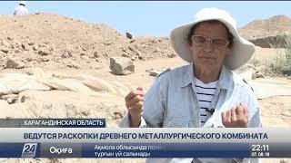 Река уничтожает уникальный археологический памятник в Карагандинской области