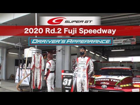 スーパーGTに参戦するドライバーって誰?所属チーム別にマシンと共にドライバーを紹介するドライバー紹介動画