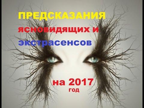 Астролог нина томск