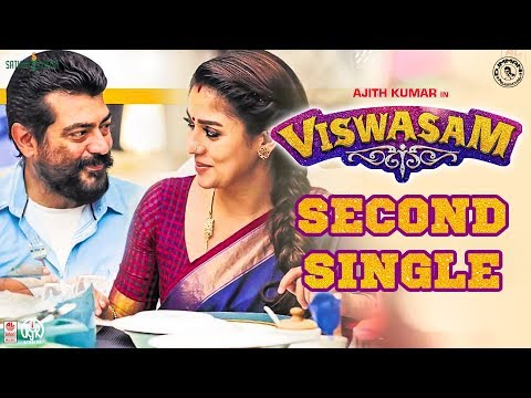 BIG BREAKING: Viswasam FOLK SONG Singer Revealed! | Ajith Kumar | Siva | D Imma