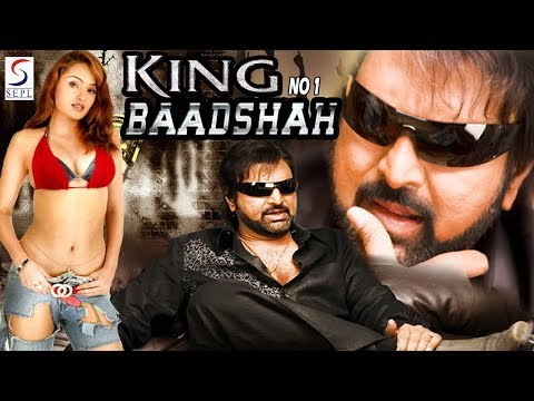 King No 1 Badshah - South Indian Super Dubbed Action Film - Latest HD Movie 2018