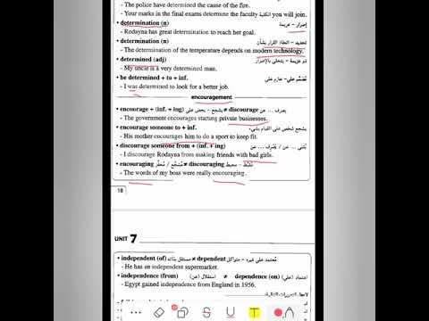 talb online طالب اون لاين شرح الوحده السابعه تانيه ثانوي مريم احمد عبدالستار