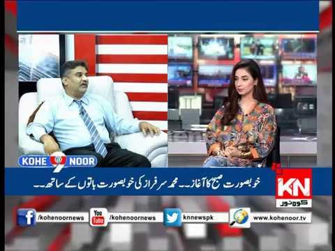 Miliye Deputy Director FIA M. Sarfraz Say Kohenoor@9 06 June 2018