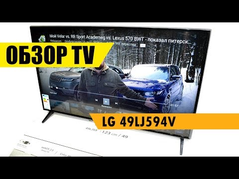 "LG 49LJ594V видео обзор Интернет магазина ""Евро Склад"""