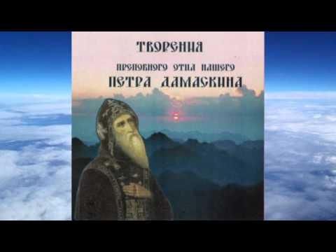 Молитвы православные за болеющих детей