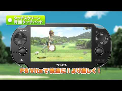 TGS 2011 Trailer  de Everybody's Golf