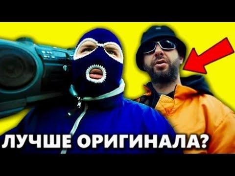 Грибы   - Тает Лёд -  Кавер Акмаль Холходжаев