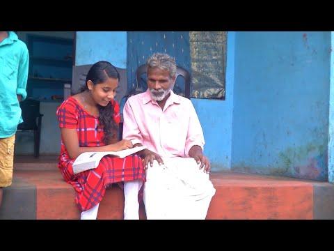 മകളിലൂടെ ലോകം മുഴുവന് കണ്ട് കാഴ്ചയില്ലാത്ത ഒരച്ഛന്; 'കണ്ണായ' മകൾ Wayanad |Blind Father