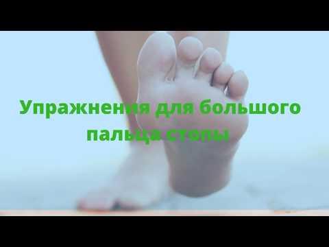 Koślawego deformacja stóp